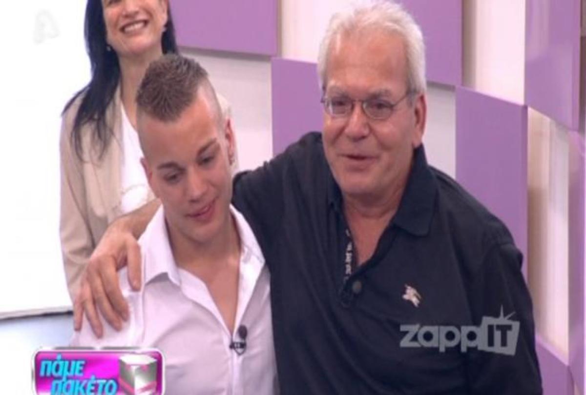 Ο Κρις από την Βρέτανια συναντά για πρώτη φορά τον Έλληνα στιχουργό πατέρα του, Χρήστο Μαυράκη! | Newsit.gr