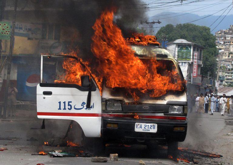8 νεκροί από έκρηξη σε νοσοκομείο στο Πακιστάν   Newsit.gr