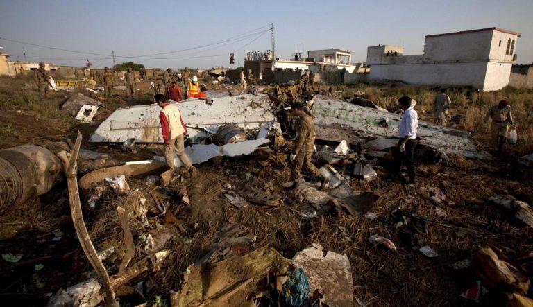 Η κακοκαιρία φταίει για την πτώση του αεροπλάνου λέει η εταιρεία   Newsit.gr