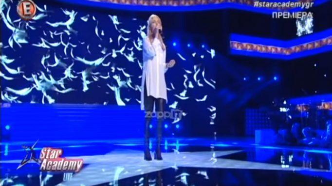Η Παμπίνα Κοντέα που έφυγε από το Star Academy απαντά στην Άννα Βίσση!   Newsit.gr