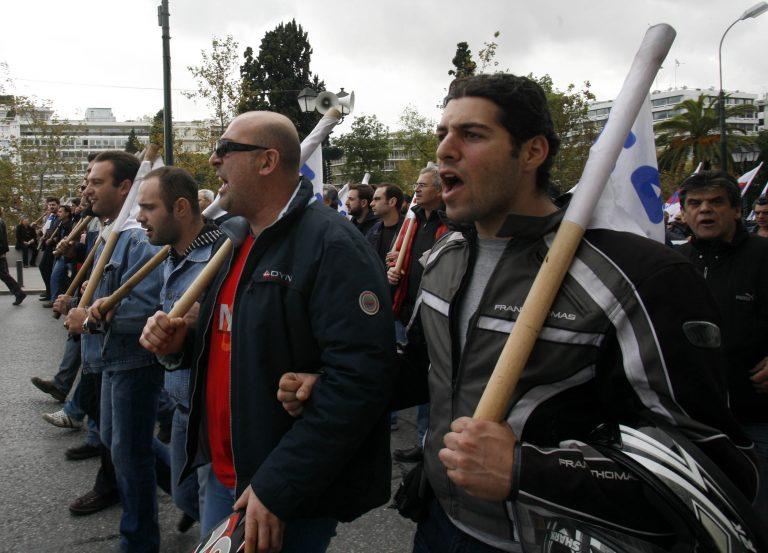 Δυο συγκεντρώσεις ενάντια στα μέτρα από το ΠΑΜΕ | Newsit.gr