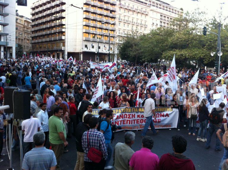 Συγκέντρωση του ΠΑΜΕ στο κέντρο – Φωτό και βίντεο   Newsit.gr