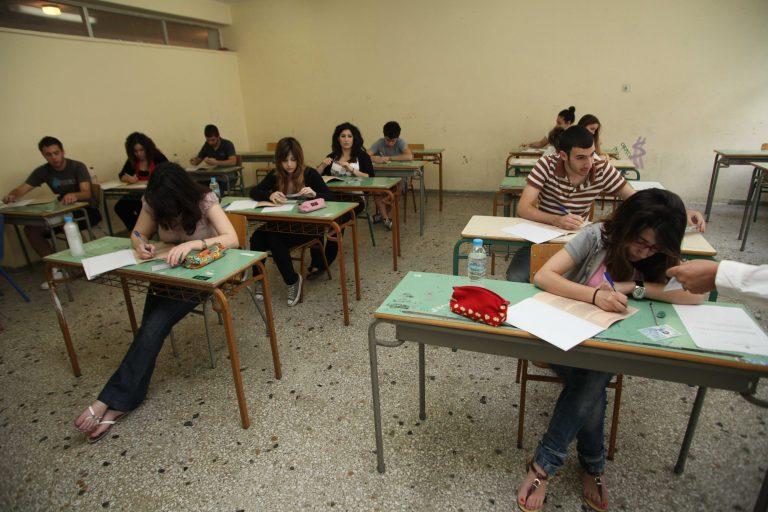 Συνέχεια με τέσσερα μαθήματα στις Πανελλαδικές | Newsit.gr