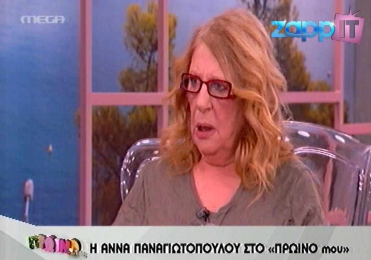 Λιάγκας στην Παναγιωτοπούλου: «Μήπως είσαι ακριβή για την τηλεόραση»; | Newsit.gr