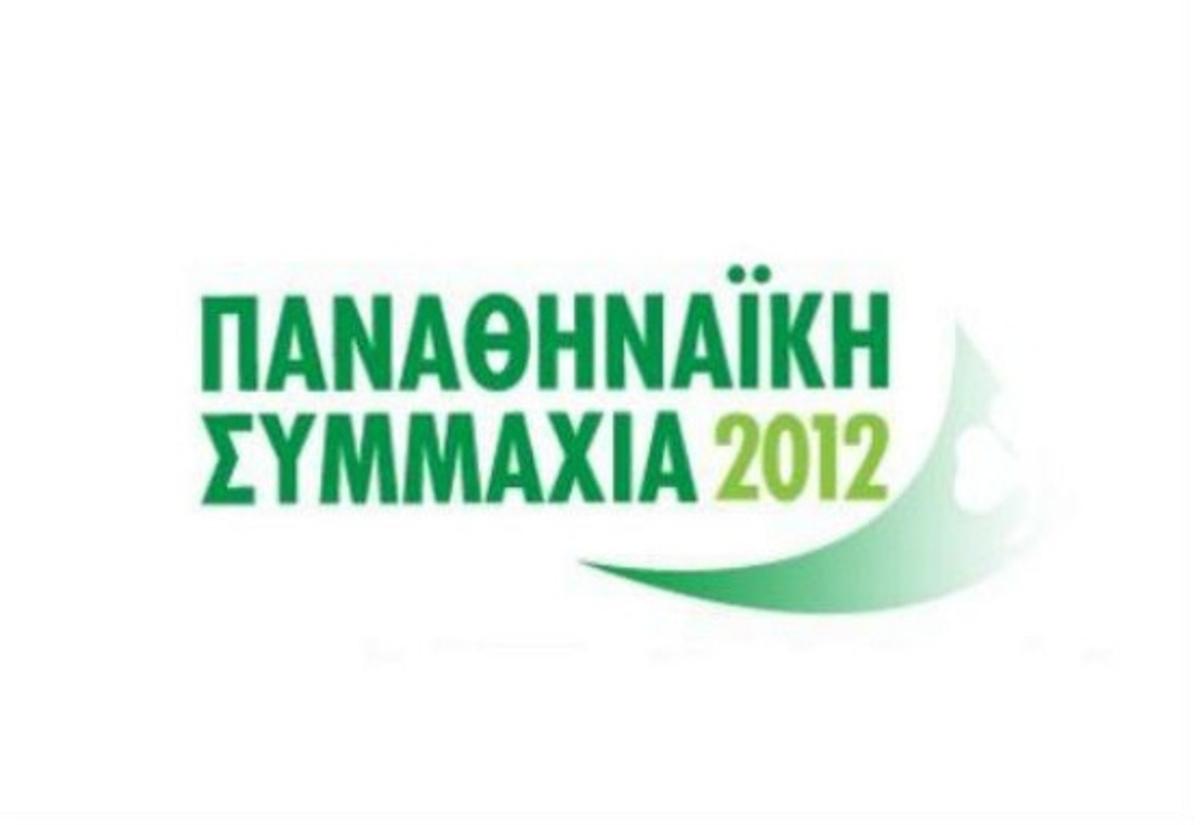 Ραντεβού στα δικαστήρια δίνουν Παναθηναϊκός και Ολυμπιακός   Newsit.gr
