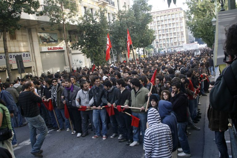 Νέο κύμα απεργιών και κινητοποιήσεων | Newsit.gr