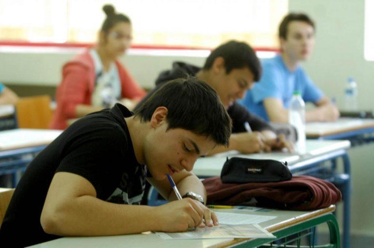 Πανελλαδικές: Το πρόγραμμα και τα εξεταστικά κέντρα των ειδικών μαθημάτων – ΔΕΙΤΕ ΑΝΑΛΥΤΙΚΑ | Newsit.gr