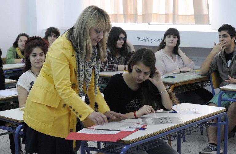 Με Λογοτεχνία και Φυσική συνεχίζονται σήμερα οι Πανελλαδικές | Newsit.gr