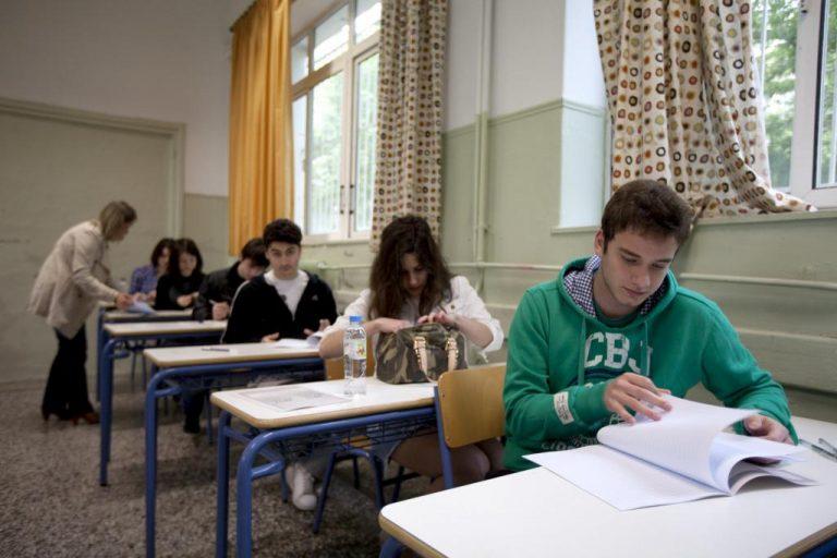 Συνταγές επιτυχίας για τις Πανελλαδικές εξετάσεις   Newsit.gr