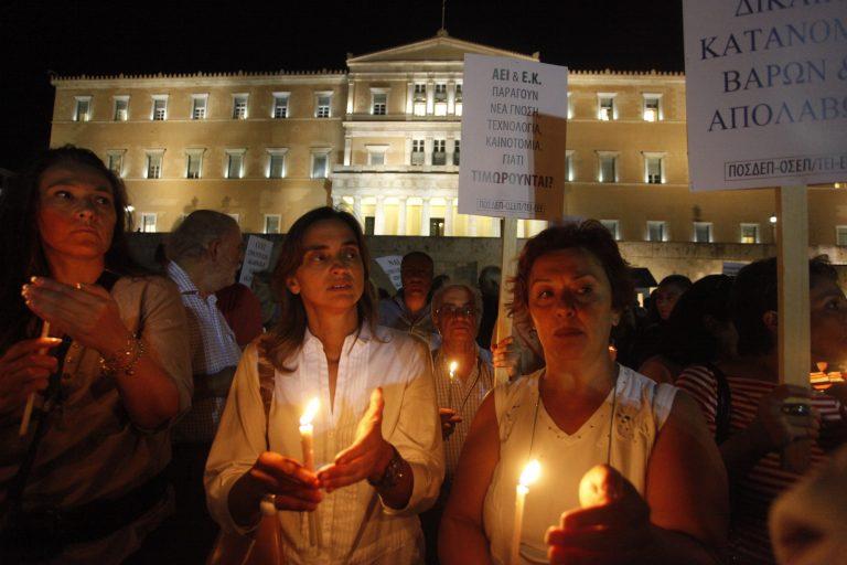Συγκέντρωση διαμαρτυρίας έκαναν οι πανεπιστημιακοί στο Σύνταγμα | Newsit.gr