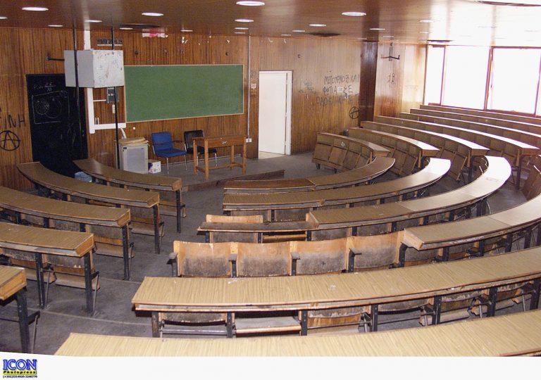 Ρέθυμνο: »Ποντικοί» στο πανεπιστήμιο της πόλης!   Newsit.gr