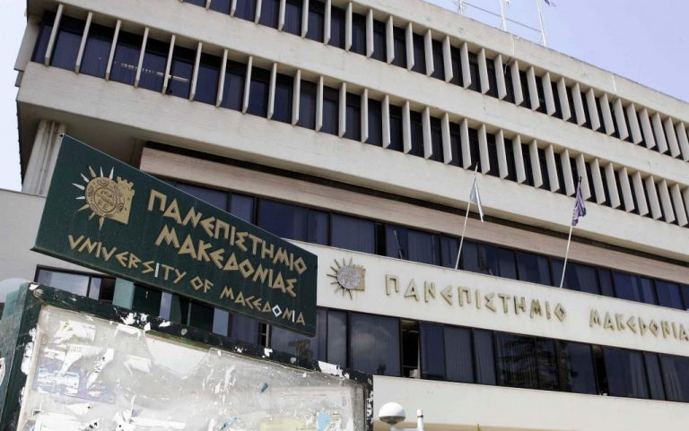 Όχι στην εξωτερική αξιολόγηση ΑΕΙ και ΤΕΙ αποφάσισε η αρμόδια αρχή – Σοβαρός κίνδυνος να χαθούν κονδύλια   Newsit.gr