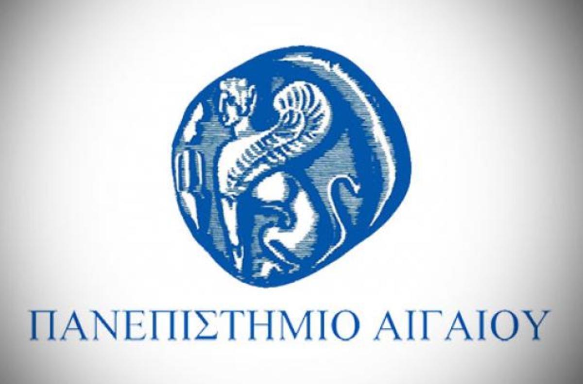 Νέα αναστολή λειτουργίας του Πανεπιστημίου Αιγαίου για τη διαθεσιμότητα | Newsit.gr