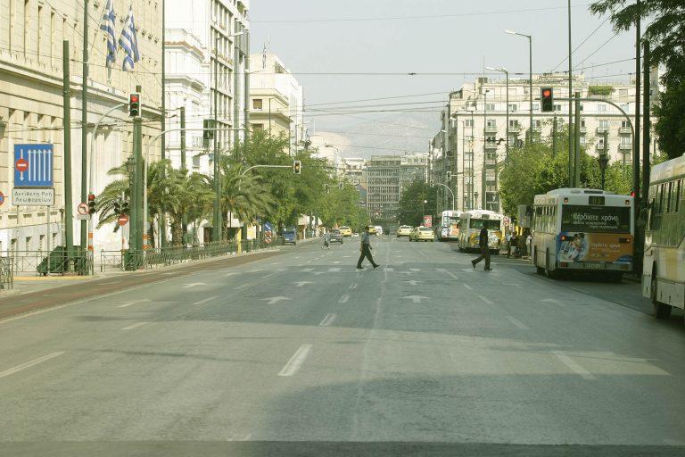 Άνοιξε-επιτέλους-η Πανεπιστημίου | Newsit.gr
