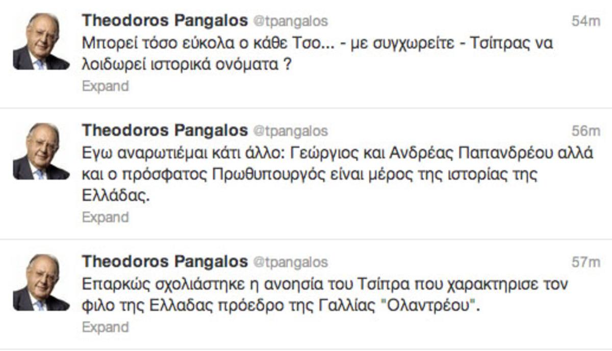 «Μπορεί ο κάθε Τσο..-με συγχωρείτε Τσίπρας να λοιδωρεί ιστορικά ονόματα;   Newsit.gr