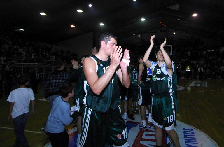 ΠΑΟ με… 101 | Newsit.gr