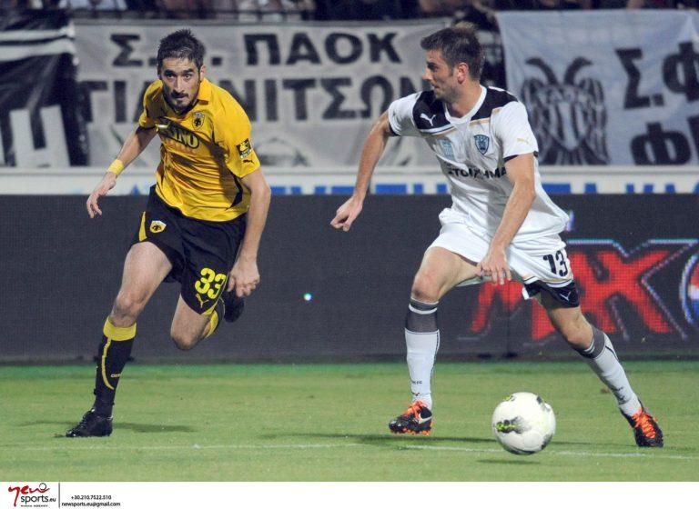 ΤΕΛΙΚΟ: ΠΑΟΚ-ΑΕΚ 1-0 | Newsit.gr