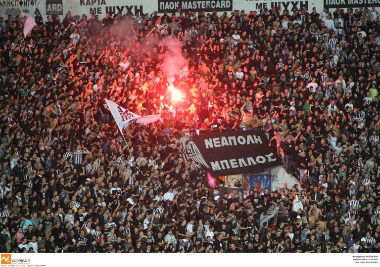 Ο κόσμος του ΠΑΟΚ πάει Τουρκία! | Newsit.gr