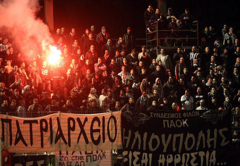 Τα εισιτήρια βρήκαν κάτοχο   Newsit.gr
