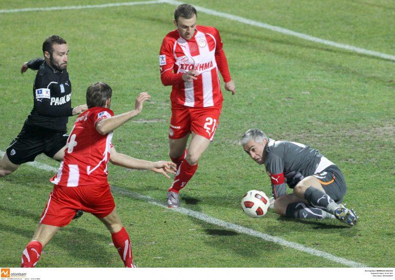 ΤΕΛΙΚΟ: ΠΑΟΚ – Ολυμπιακός 1-0   Newsit.gr