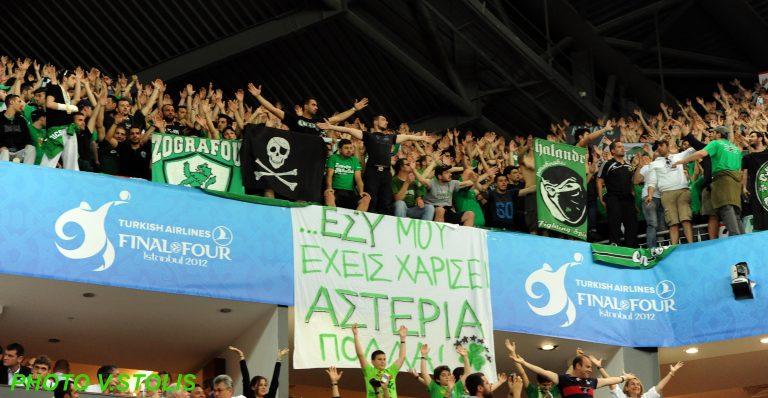 Πληρώνει ακριβά τα επεισόδια της Πόλης ο Παναθηναϊκός   Newsit.gr