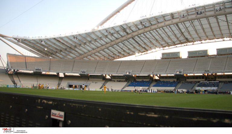 Ανησυχούν στον Ολυμπιακό για τις κάμερες του ΟΑΚΑ | Newsit.gr