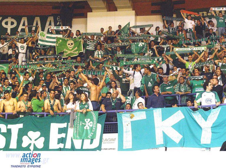 Κυκλοφόρησαν τα «πράσινα» εισιτήρια   Newsit.gr