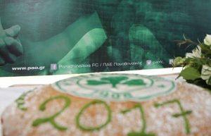 Παναθηναϊκός: Χωρίς τον Αλαφούζο η κοπή της πίτας