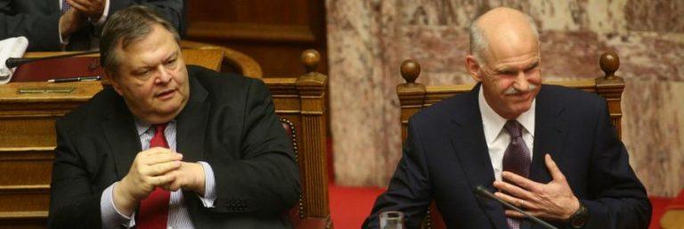Δραματικές στιγμές για την Ελληνική οικονομία – Γ.Παπανδρέου:Ιδιαίτερα κρίσιμες οι επόμενες ημέρες – Ε.Βενιζέλος : Χρειάζεται στρατιωτική πειθαρχία | Newsit.gr