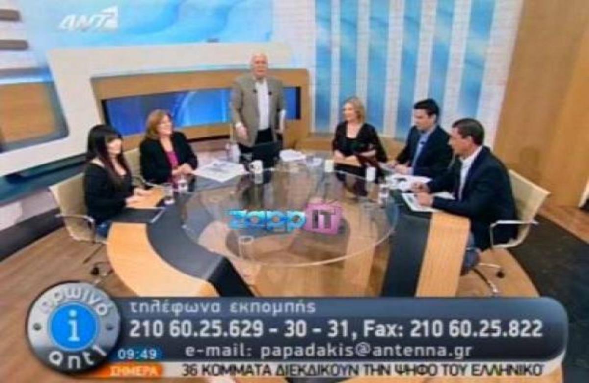Γιατί διεκόπη η κανονική ροή της εκπομπής του Γιώργου Παπαδάκη;   Newsit.gr