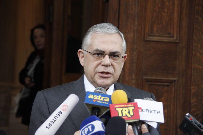 Τετ α τετ Παπαδήμου-Γκρούεφσκι | Newsit.gr