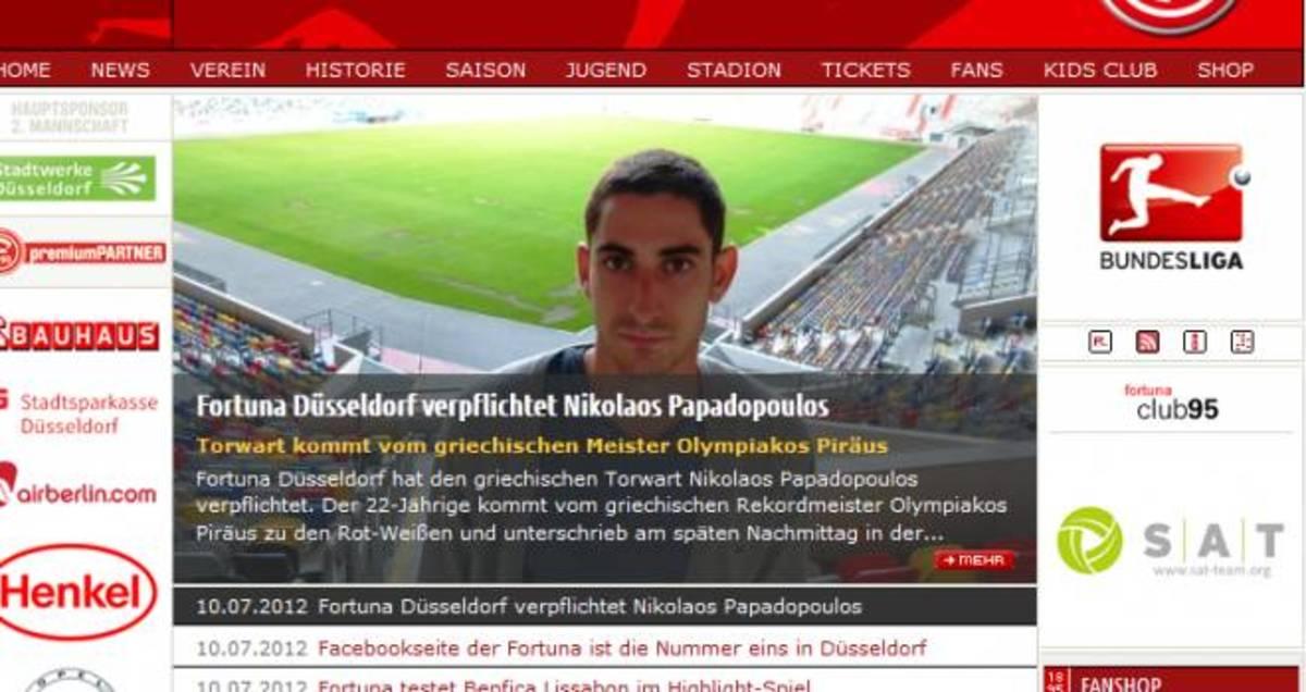 Στην Μπουντεσλίγκα ο Νίκος Παπαδόπουλος του Ολυμπιακού | Newsit.gr