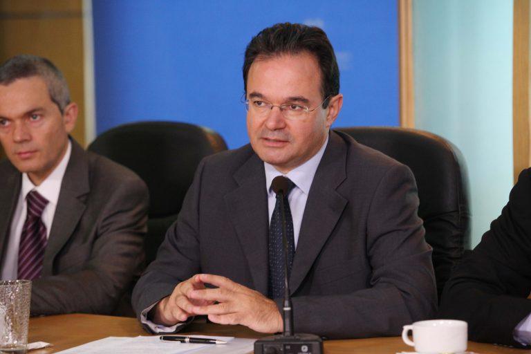 Το ΣΔΟΕ ψάχνει τους συγγενείς του Παπακωνσταντίνου | Newsit.gr