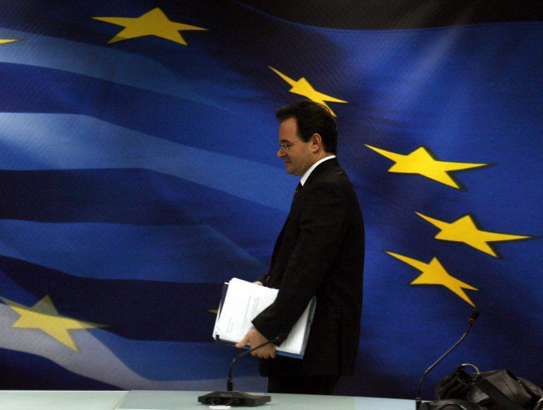 Γ.Παπακωνσταντίνου εφ'όλης της ύλης | Newsit.gr