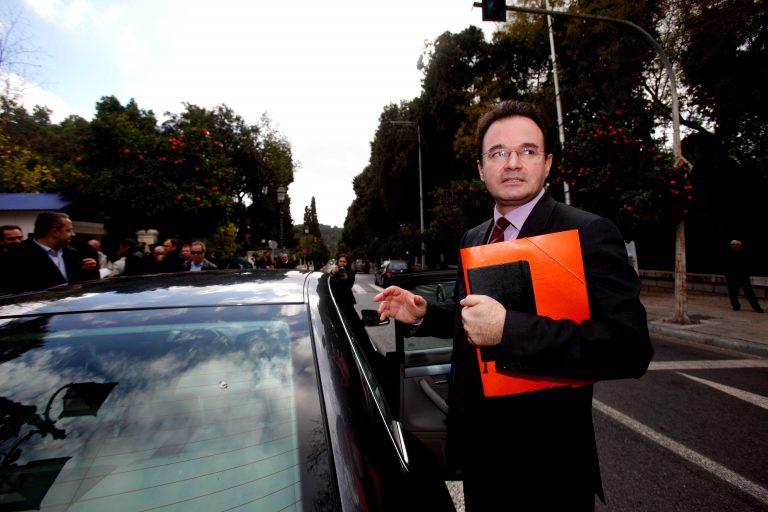 «Κόψτε δαπάνες από παντού» | Newsit.gr
