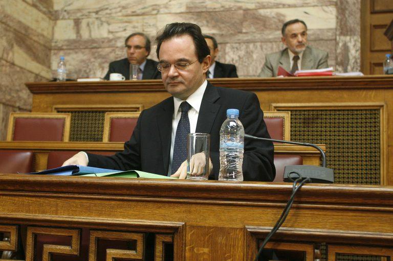 Όλο το φορολογικό νομοσχέδιο | Newsit.gr