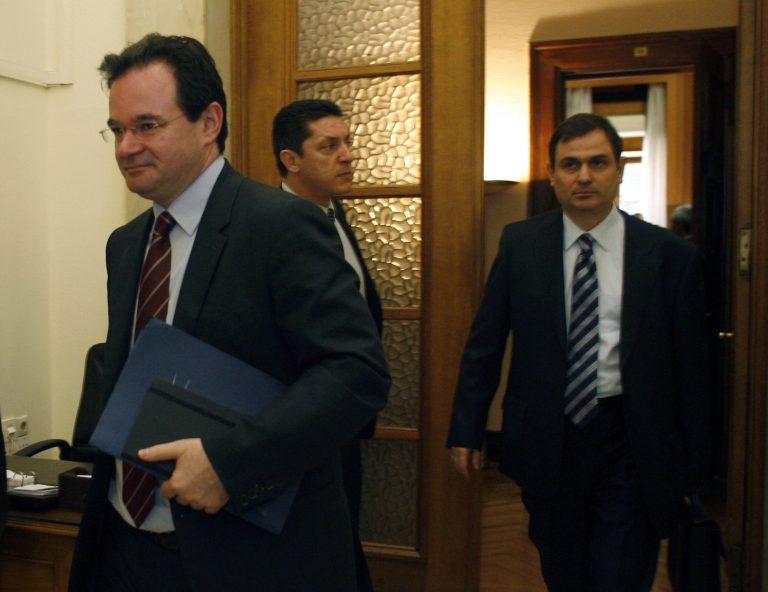 Αποφάσεις σοκ για τα επιδόματα και τον 14ο μισθό | Newsit.gr
