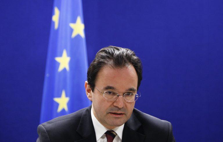 Σε συνεχή επιτήρηση η ελληνική οικονομία | Newsit.gr