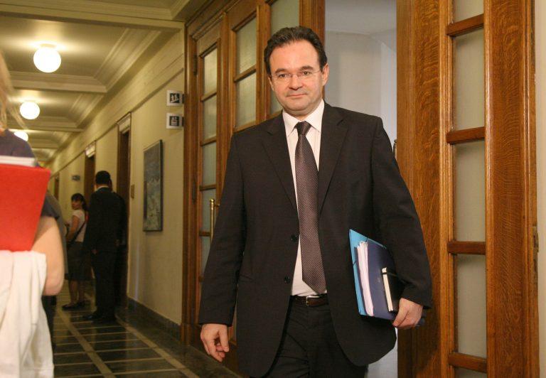 Το δημόσιο προσπαθεί να μειώσει τα ενοίκιά του | Newsit.gr