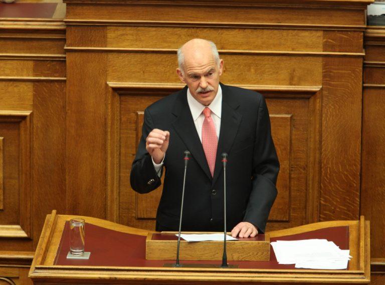 Για εργασιακά, Ασφαλιστικό και Οικονομία απαντά αύριο στη Βουλή ο πρωθυπουργός   Newsit.gr