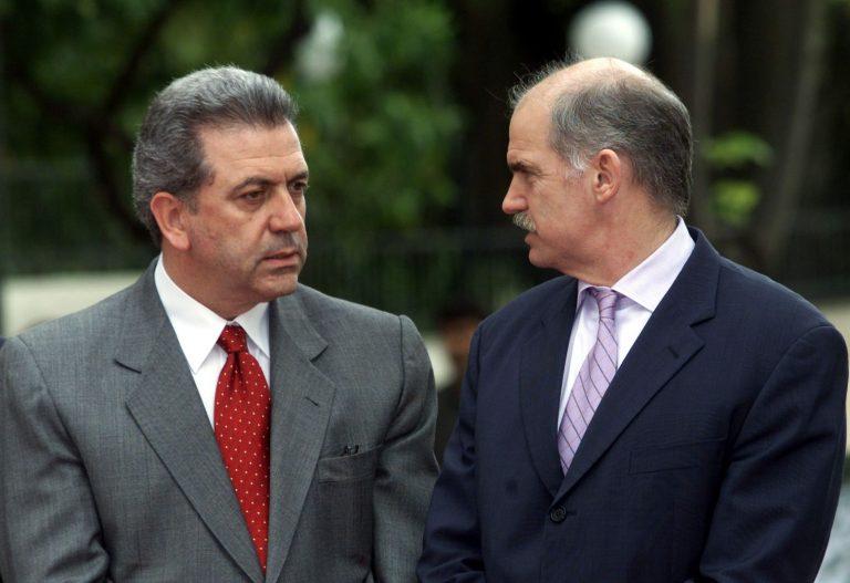 «Τυχαία» η συνάντηση Παπανδρέου – Αβραμόπουλου;   Newsit.gr