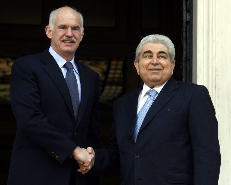 Στην Κύπρο ο Γ. Παπανδρέου | Newsit.gr