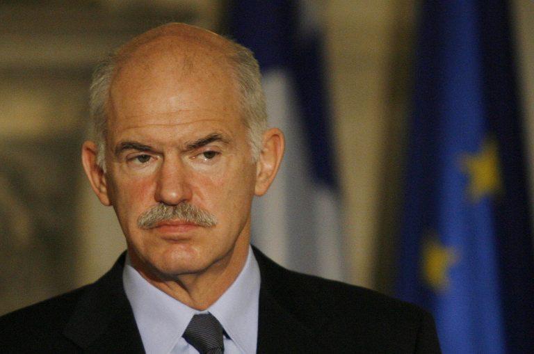 Παπανδρέου για ΟΚΑΝΑ: Πρέπει να μειώσουμε τη λίστα αναμονής   Newsit.gr
