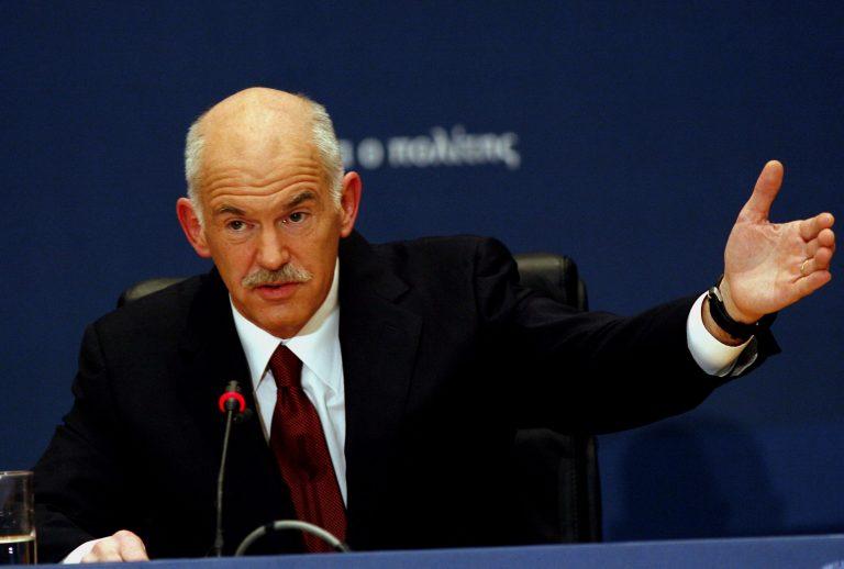 Κάλεσμα Παπανδρέου σε Άραβες γιά επενδύσεις | Newsit.gr