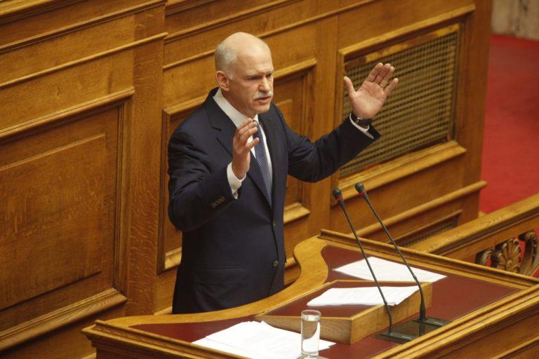 Και ο Παπανδρέου έστειλε την επιστολή – δέσμευση!   Newsit.gr
