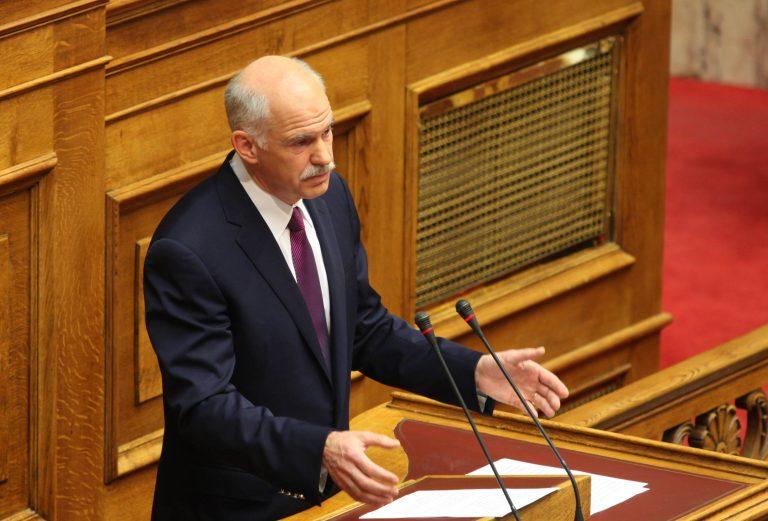 Παπανδρέου: αποκυήματα φαντασίας τα περί διχοτόμησης του Αιγαίου | Newsit.gr