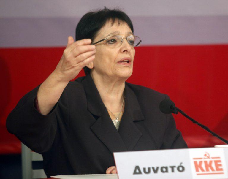 Σε αντεπίθεση για τα νέα μέτρα καλεί η Α.Παπαρήγα | Newsit.gr