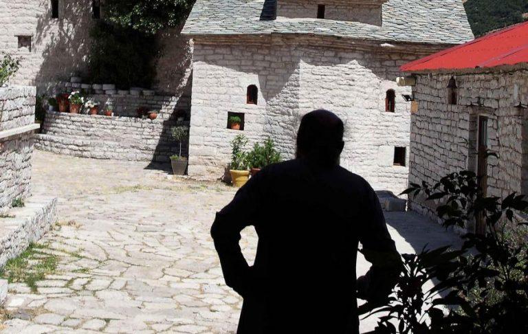 Να πληρώνει η Εκκλησία το μισό μισθό των ιερέων | Newsit.gr