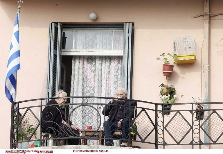 Σέρρες: Θύματα της καλοσύνης τους…   Newsit.gr