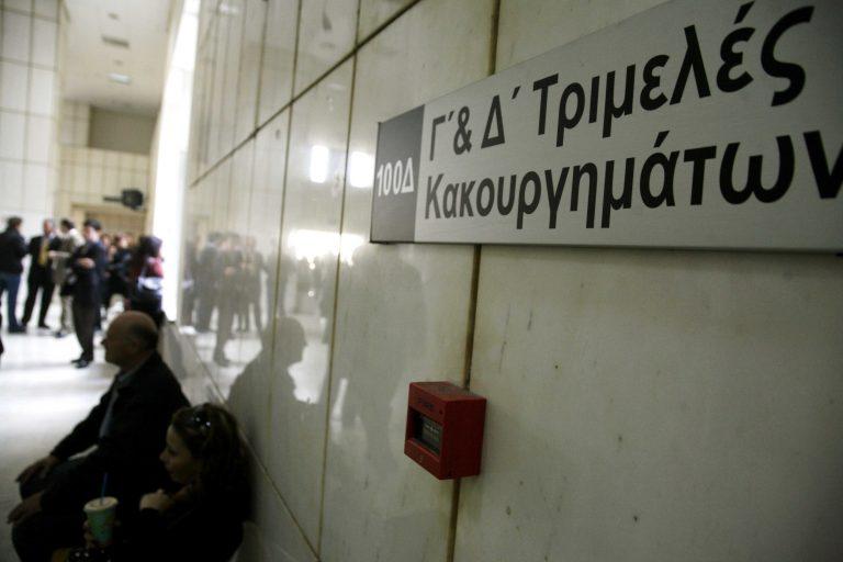 Παραδικαστικό: Ποινές κάθειρξης 15 ετών σε Καλούση – Μπολέτση | Newsit.gr